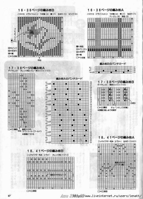 Amu_3_ 2001 (78) (503x700, 269Kb)
