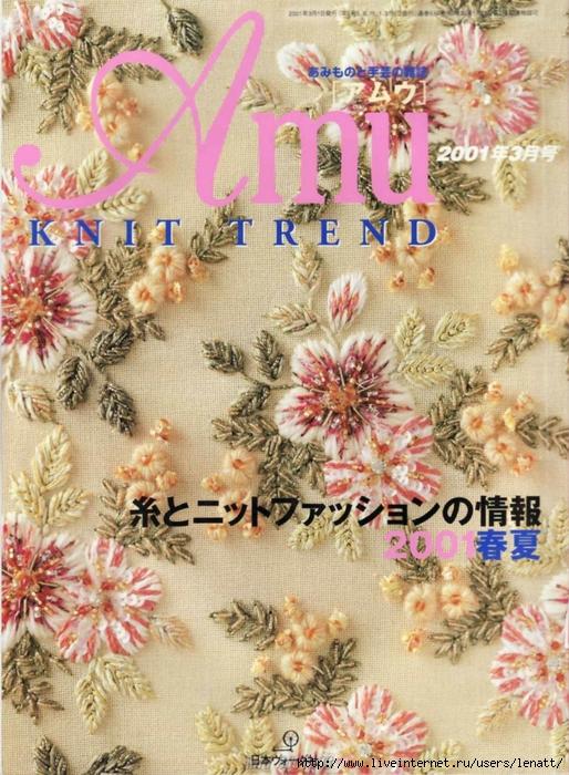 AMU 2001 03 - 编织幸福 - 编织幸福的博客