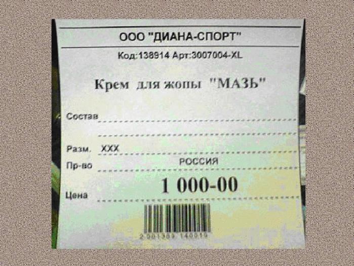 http://img0.liveinternet.ru/images/attach/c/6/92/396/92396478_17.png
