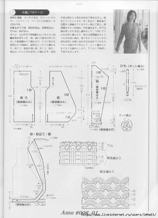Amu 2002_01_Page_44 (506x700, 213Kb)