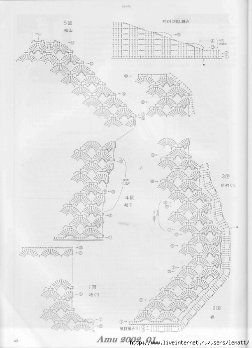 Amu 2002_01_Page_45 (507x700, 194Kb)