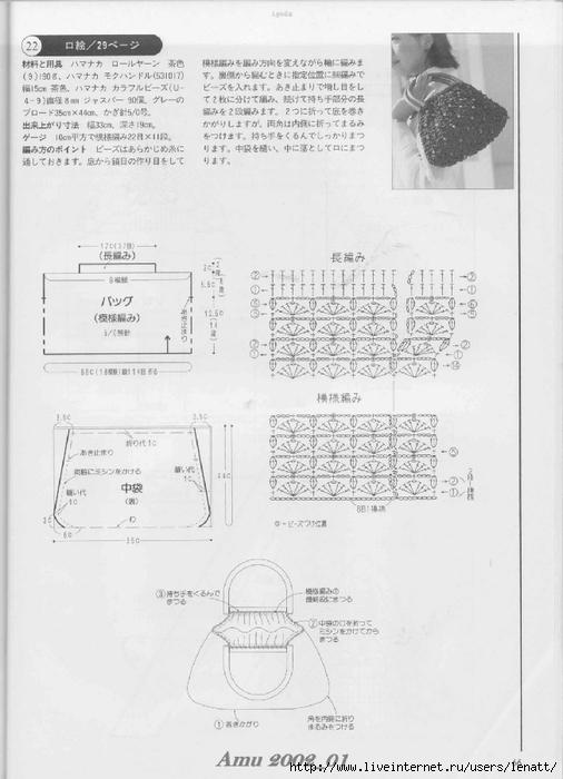 Amu 2002_01_Page_66 (506x700, 187Kb)