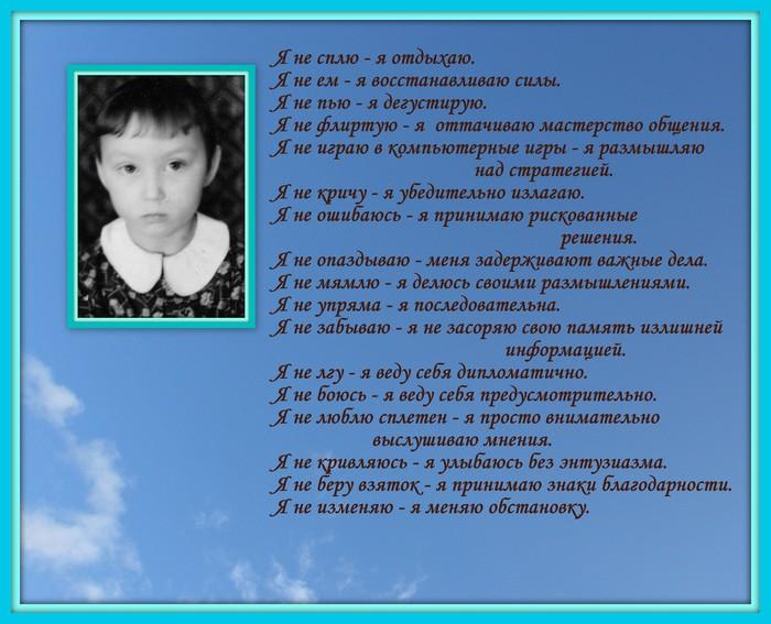 немного о себе/1349602005_poslednie_fotki6 (700x567, 104Kb)