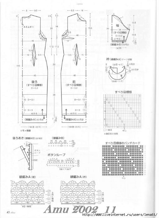 Amu 2002_11_Page_45 (510x700, 193Kb)