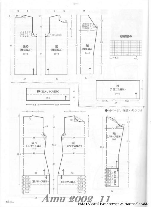 Amu 2002_11_Page_47 (510x700, 170Kb)
