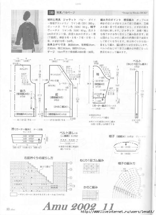 Amu 2002_11_Page_55 (510x700, 209Kb)