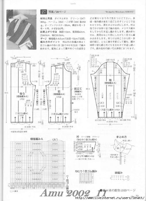 Amu 2002_11_Page_72 (508x700, 226Kb)