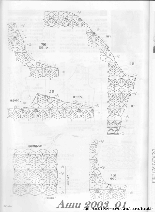 Amu 2003_01_Page_37 (511x700, 200Kb)