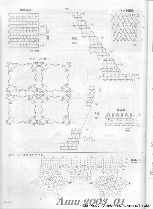 Amu 2003_01_Page_45 (511x700, 211Kb)