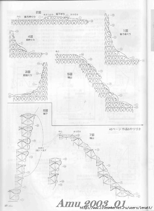 Amu 2003_01_Page_49 (511x700, 193Kb)