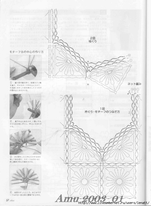 Amu 2003_01_Page_57 (511x700, 206Kb)