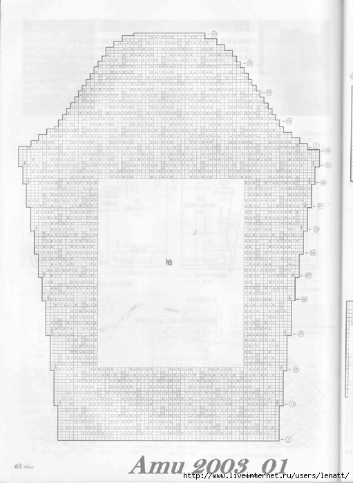 Amu 2003_01_Page_63 (511x700, 204Kb)