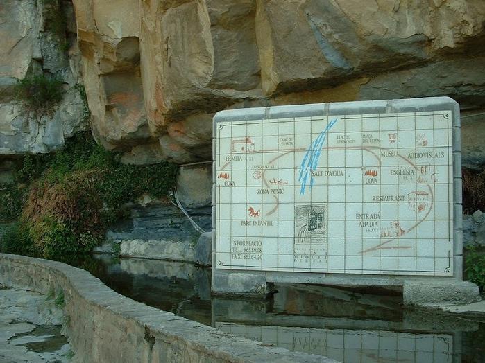 Природный парк Сан Мигель дель Фай. 74806