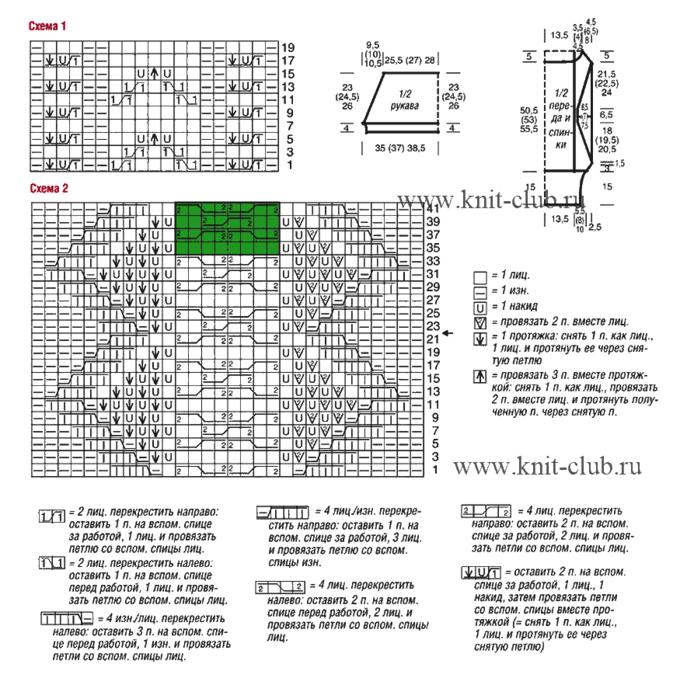 1346009848_pulli_poncho (680x700, 344Kb)