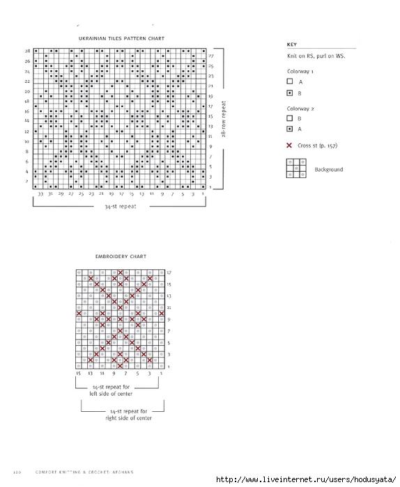 00118 (574x700, 136Kb)