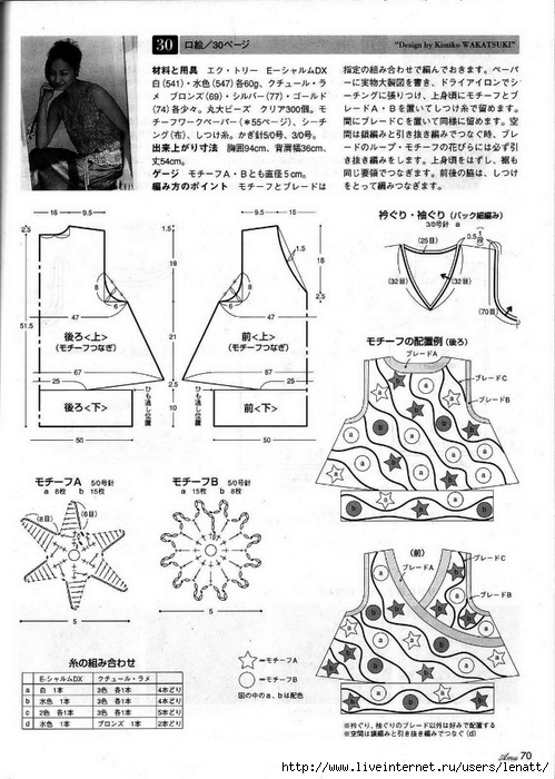 Amu 2003_05_67 (499x700, 256Kb)