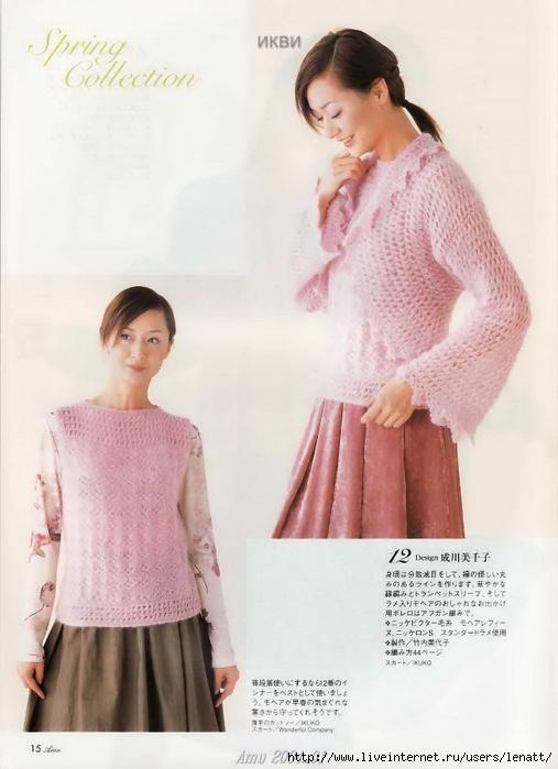 Amu 2004_01 Page 015 (507x700, 205Kb)