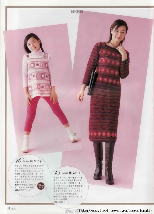 Amu 2004_01 Page 019 (506x700, 211Kb)