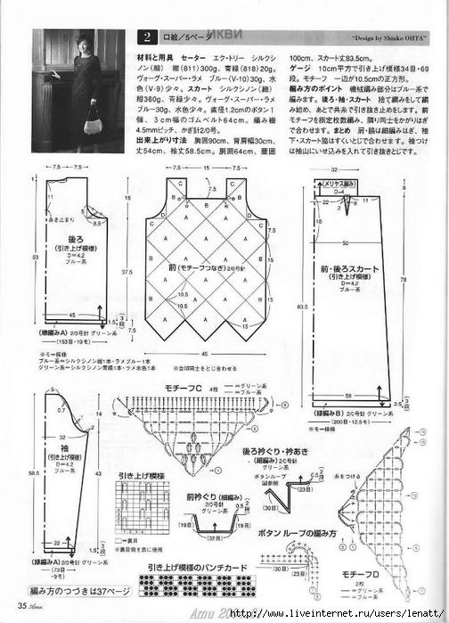 Amu 2004_01 Page 035 (504x700, 238Kb)