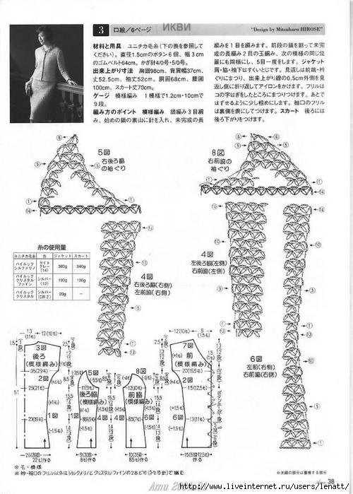 Amu 2004_01 Page 038 (500x700, 242Kb)