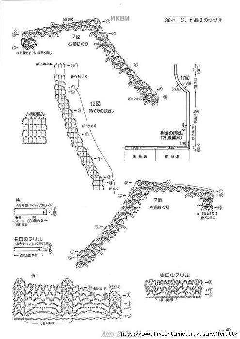Amu 2004_01 Page 040 (495x700, 153Kb)