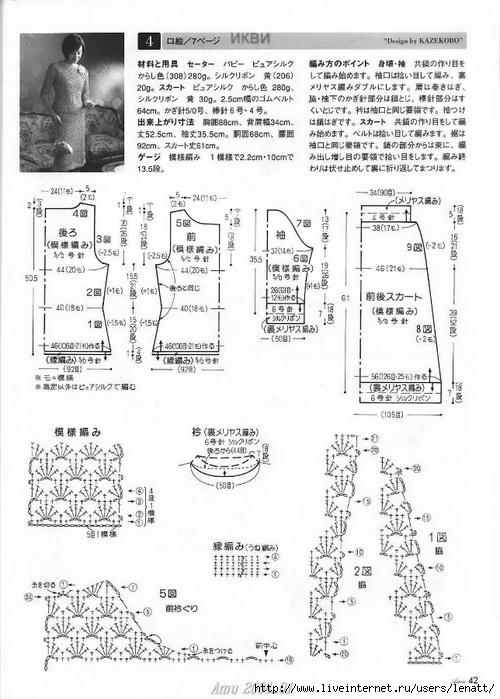 Amu 2004_01 Page 042 (500x700, 234Kb)