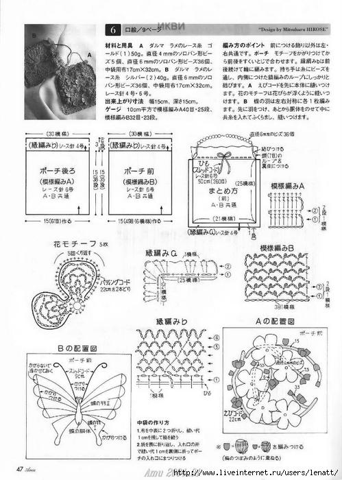 Amu 2004_01 Page 047 (499x700, 251Kb)