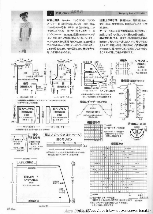Amu 2004_01 Page 049 (500x700, 260Kb)