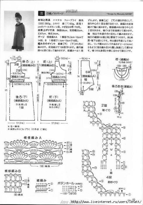 Amu 2004_01 Page 052 (490x700, 238Kb)