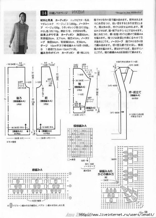 Amu 2004_01 Page 058 (500x700, 224Kb)