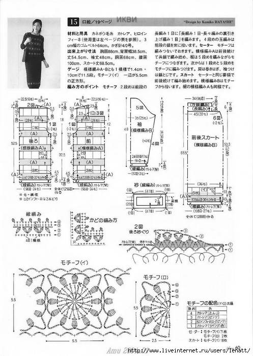 Amu 2004_01 Page 060 (497x700, 255Kb)