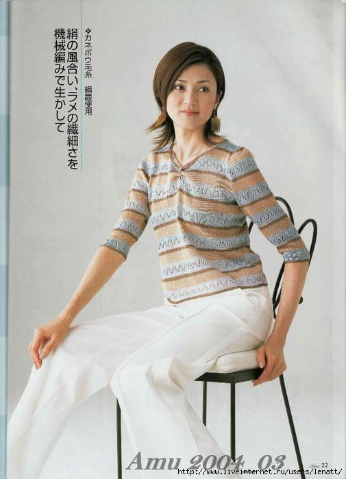 Amu 2004_03_Page_22 (505x700, 247Kb)