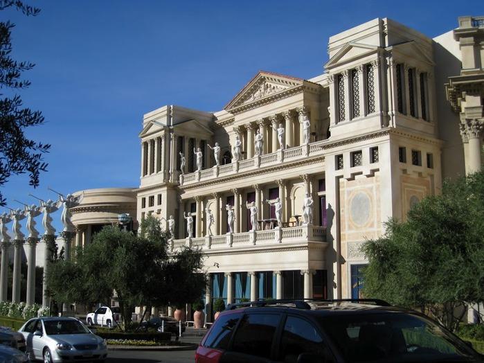 Дворец Цезаря 95961