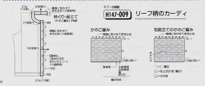 2012-10-08_124809 (700x296, 54Kb)
