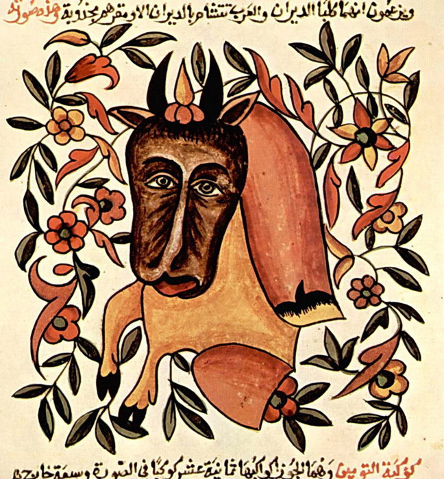 Arabian_artist_18th_century_Miracles_of_Creation_al_Kazvini_Sign_of_the_Zodiac___Taurus_fine_art_prints_b (648x700, 186Kb)