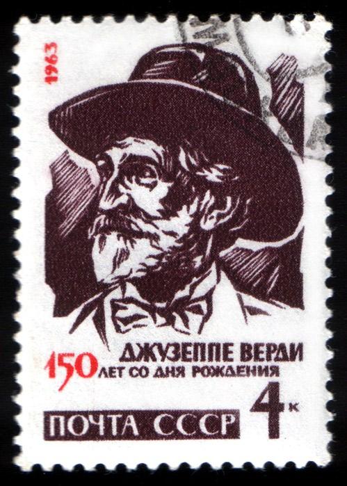 USSR_stamp_G.Verdi_1963_4k (499x700, 115Kb)