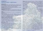 Превью Длинный жакет с воротником_1 (700x513, 384Kb)