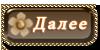 91860855_aramat_22_a (100x50, 11Kb)