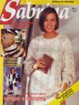 Скачать журнал Журнал Сабрина 4 (апрель 1993) Название: Сабрина Номер: 4 Месяц Год: апрель 1993 Страниц: 26 Формат...