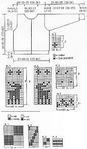 ������ megztinis su elniais1 (336x576, 64Kb)