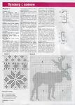 ������ megztinis su elniais6-1 (411x576, 102Kb)