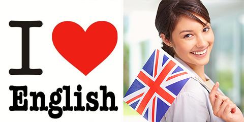 Обожаю изучать английский язык!!!