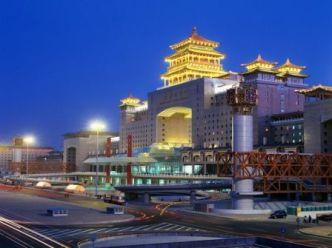 Пекин/2741434_241 (332x248, 16Kb)