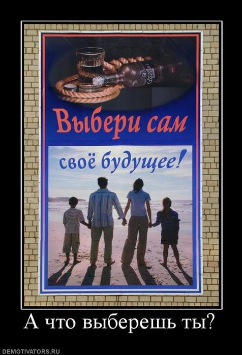 222145_a-chto-vyiberesh-tyi (476x700, 53Kb)