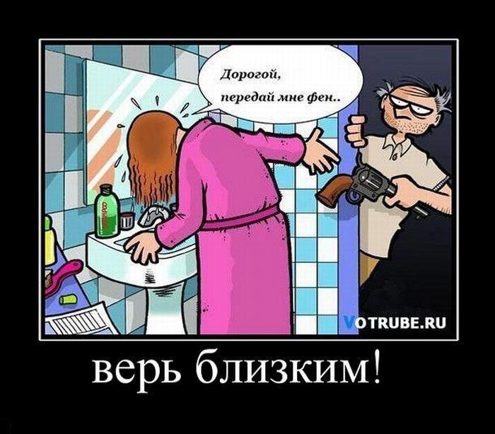 1261813636_kartinki_s_podpisjami_65_foto_7 (700x614, 77Kb)