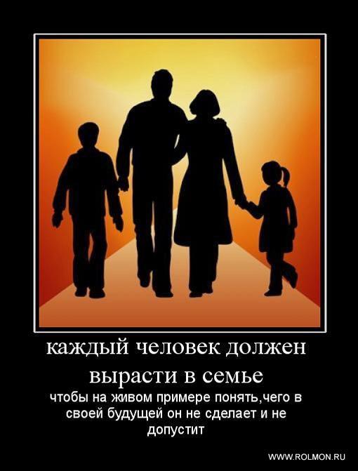 ... Скачать на телефон приколы видео на: kiti.besplatno-skachat-igry.ru/Скачать+нÐ...