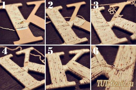 Объемные буквы из ткани своими руками мастер