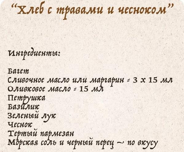 1349854531_gcVCKmzH5c81 (599x494, 59Kb)