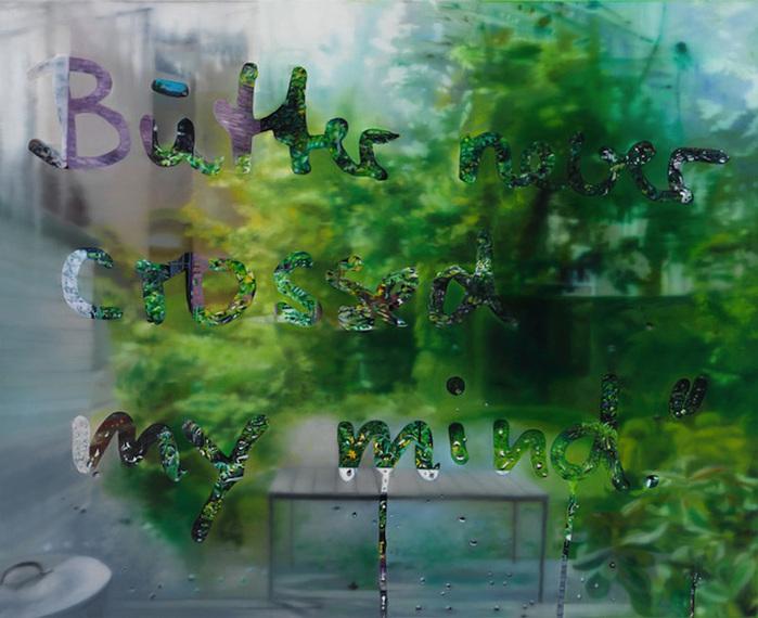 картины дождя 2 (700x570, 152Kb)