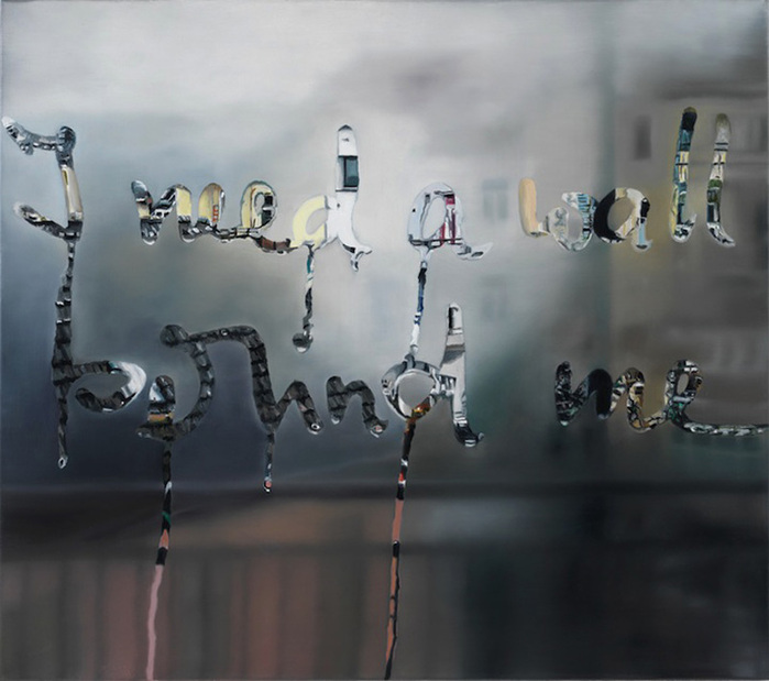 картины дождя 9 (700x619, 99Kb)